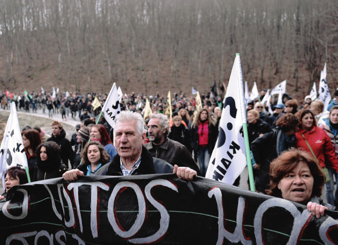 Skouries protest